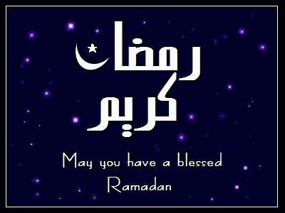 Best Ramadan Greetings Quotes In Arabic