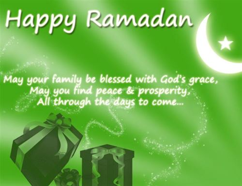 Best Ramadan Kareem Quotes For Facebook