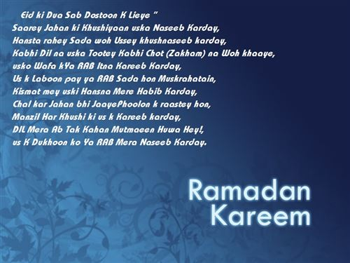 Top Ramadan Greetings Quotes In Arabic