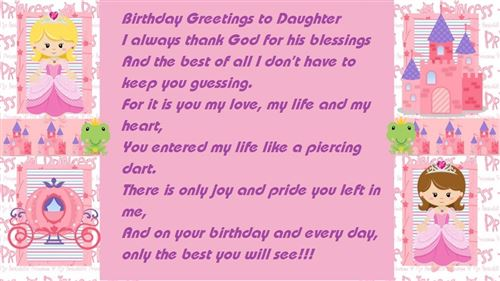 Best Happy Birthday Poems For Daughter In Law
