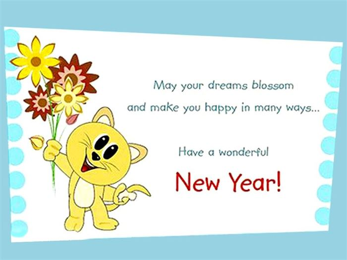 Best Happy New Year Sms Messages For Friends