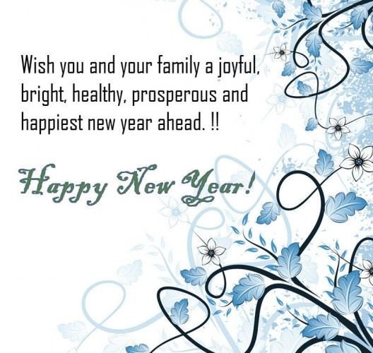 Meaning Happy New Year Sms Messages For Friends