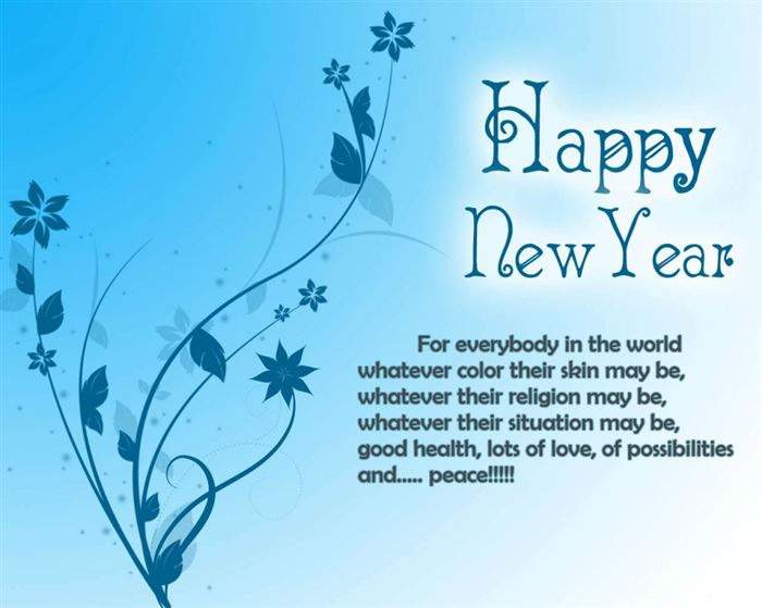 Famous Happy New Year Friendship Quotes