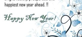 Meaningful Happy New Year Quotes For Friends