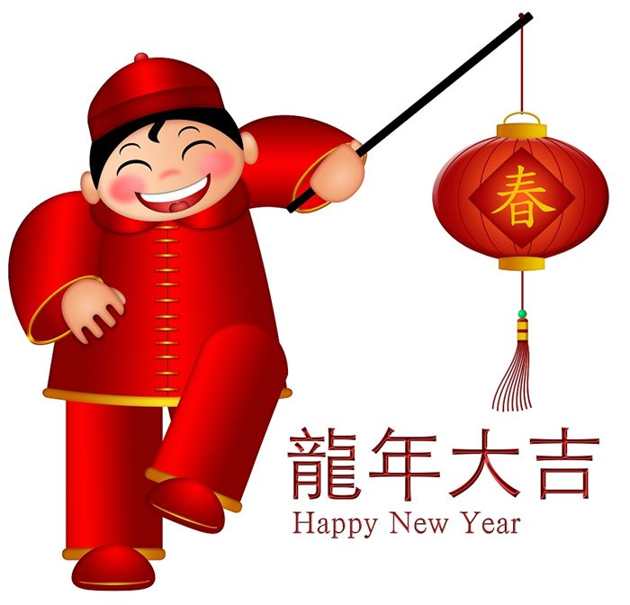 Unique Chinese New Year Greetings In Chinese Characters