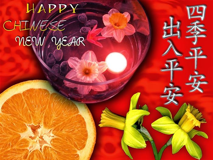 Easy Chinese New Year Greetings Words In English