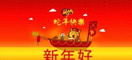 Best Chinese New Year Greetings Words In Mandarin