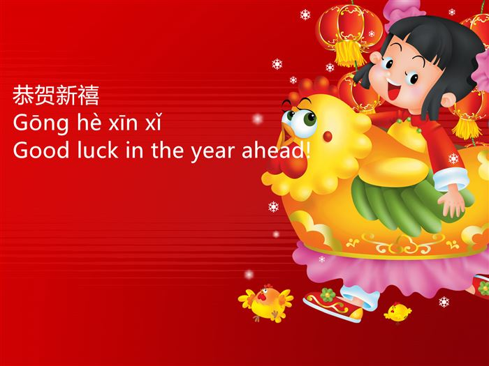Unique Chinese New Year Greetings Words Sample Free