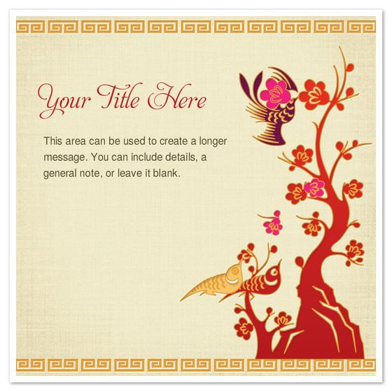 Best Chinese New Year Invitation Message