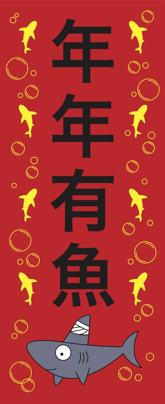 Meaning Chinese New Year Wishes Greetings In Cantonese