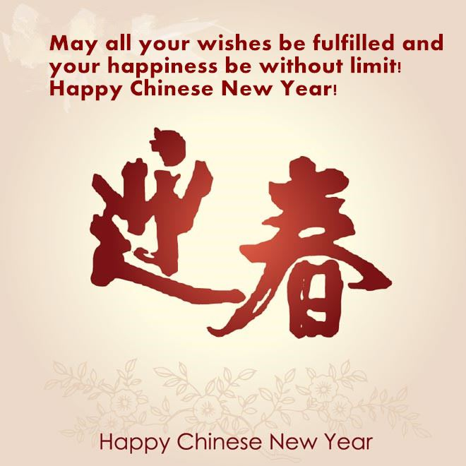 Best Chinese New Year Wishes Messages In English