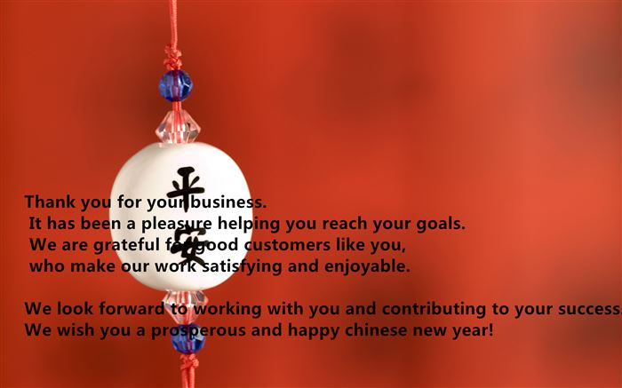 Best Happy Chinese New Year Wishes For Business