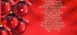Best Happy New Year Messages For Friends