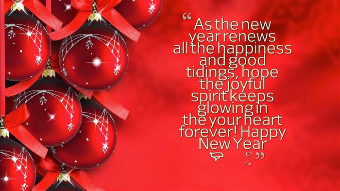 Cute Happy New Year Messages For Friends