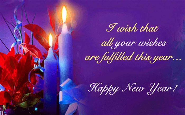 Best Happy New Year Quotes To Wish
