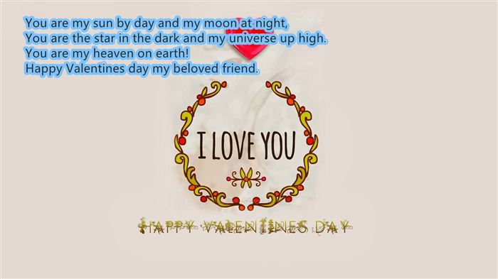 Unique Happy Valentine's Day Wishes For Friends