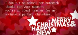 Best Merry Christmas And Happy New Year Wishes For Teachers