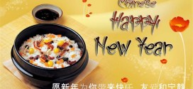 Easy Chinese New Year Greeting Message In Chinese