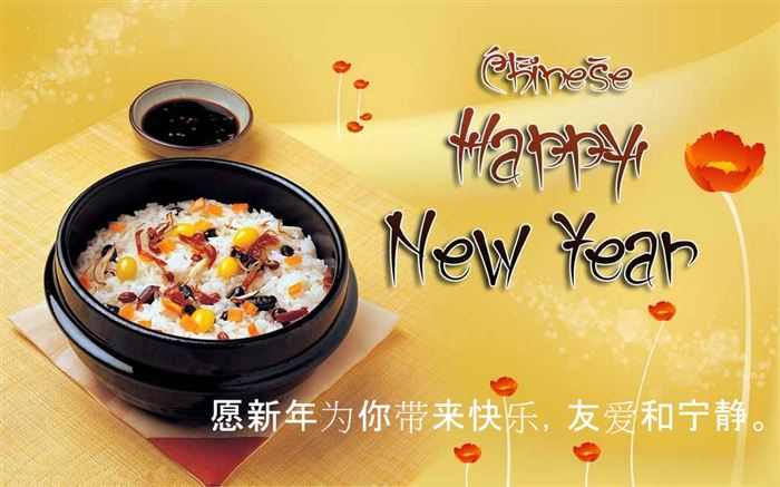 Simple Chinese New Year Greeting Message In Chinese