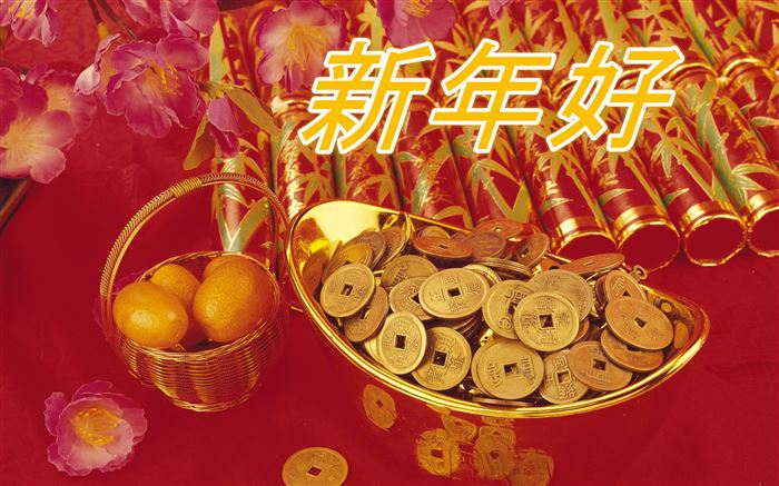 Easy Chinese New Year Greetings Words In Cantonese