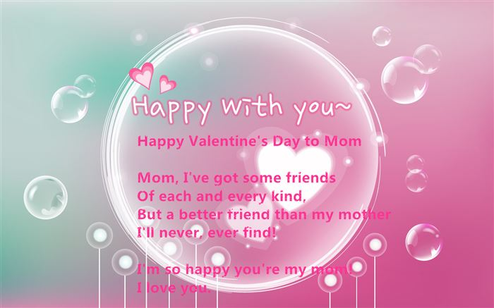 Famous Happy Valentine's Day Poems For Mom