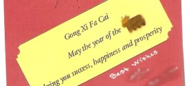 Free Chinese New Year Greeting Message Sample