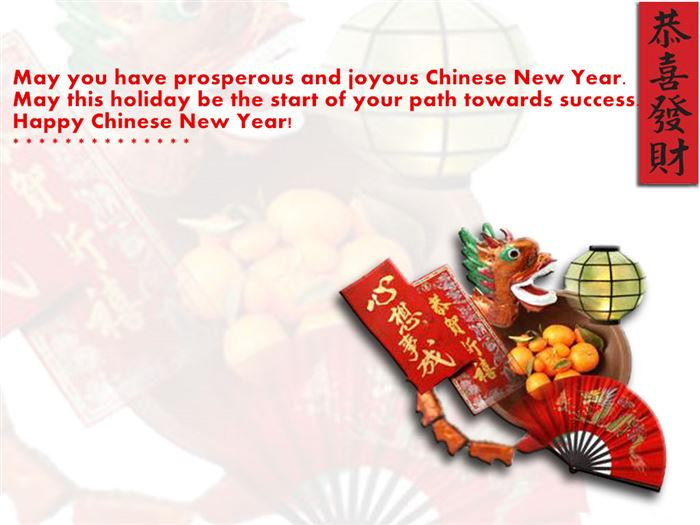 Meaning Sample Of Chinese New Year Greeting Message