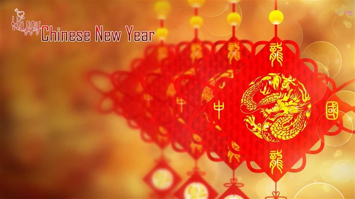 Free Chinese New Year Greetings Phrases In English