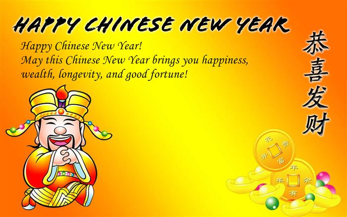 Free Chinese New Year Wishes For Greeting Cards