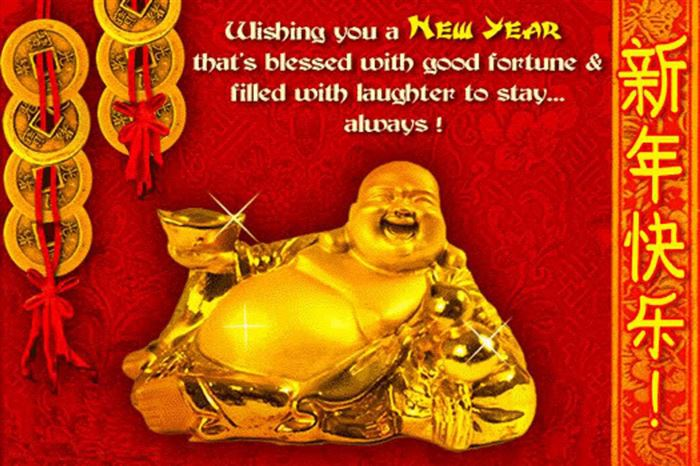 Meaning Chinese New Year Wishes For Greeting Cards