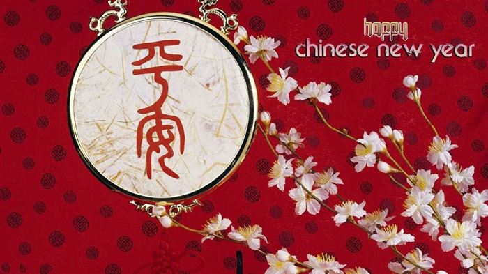 Unique Chinese New Year Sms Greetings In Chinese