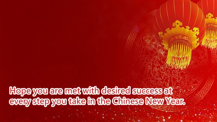 Great Chinese New Year Wishes Greetings Quotes