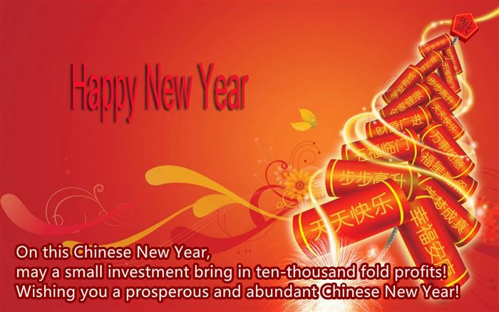 Meaning Chinese New Year Wishes Text Messages