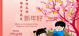 Meaning Happy Chinese New Year Greetings Message