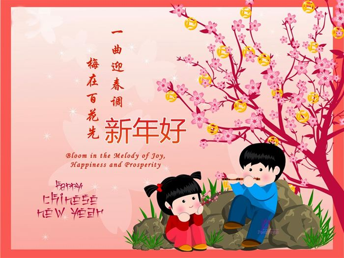 Best Happy Chinese New Year Greetings Message
