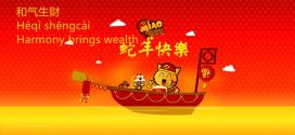 Meaningful Chinese New Year Greetings In Chinese And English