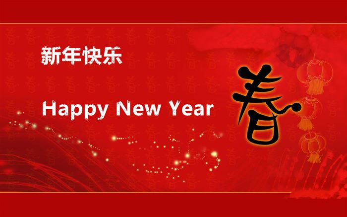 Unique Chinese New Year Greetings In Chinese And English