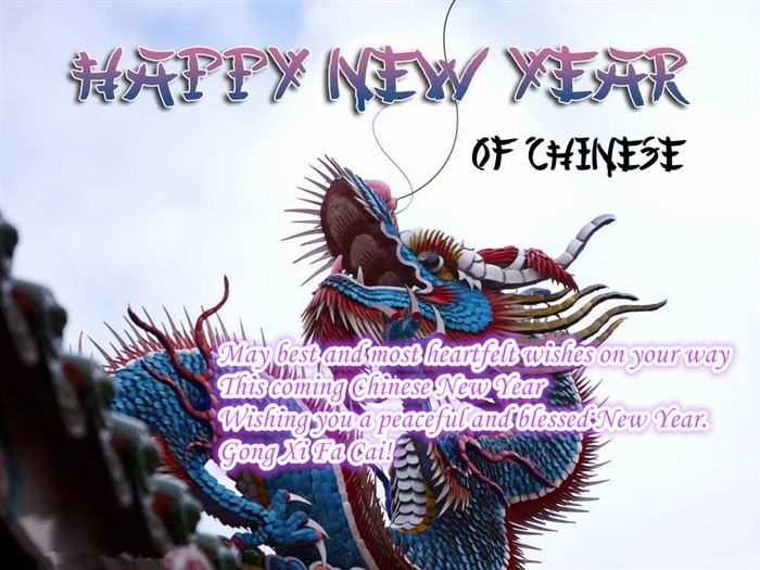 Best Chinese New Year Wishes Greetings Words