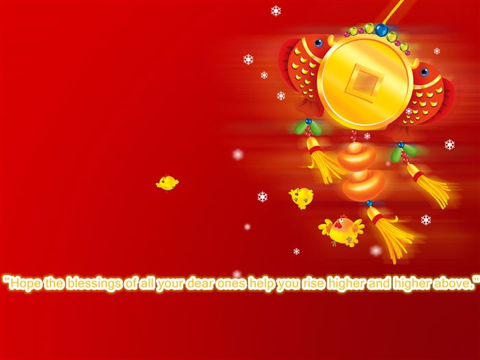 Meaningful Chinese New Year Wishes Sms