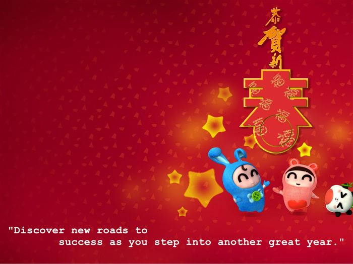 Best Free Chinese New Year Wishes Sms