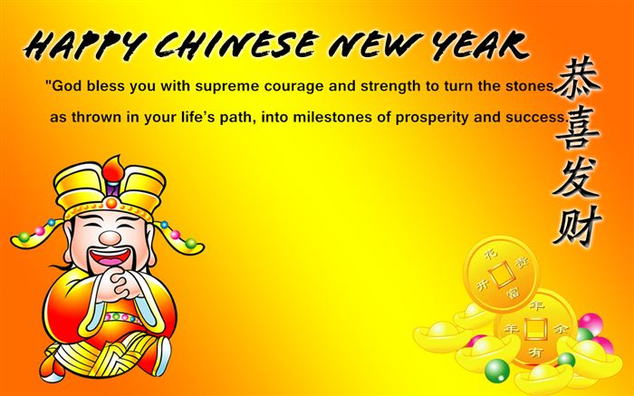 Unique Chinese New Year Wishes Sms
