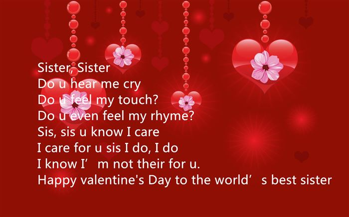 Funny Happy Valentine's Day Wishes For Sister