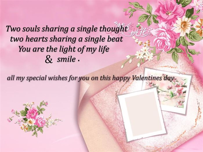 Unique Valentine's Day Greeting Card Messages