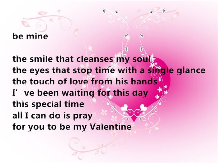 Romantic Happy Valentine's Day Love Poems For Wife