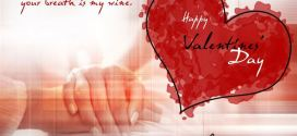 Romantic Happy Valentine's Day Quotes For Wife