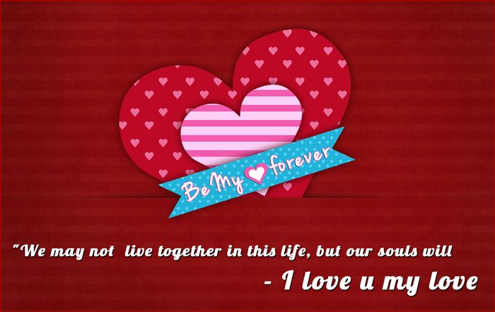 Romantic Happy Valentine's Day Greeting Card Sayings