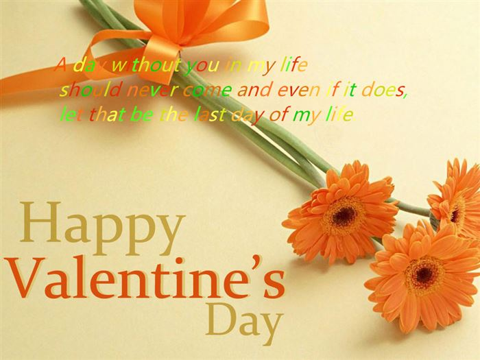 Lovely Happy Valentine's Day Greetings For Girlfriends