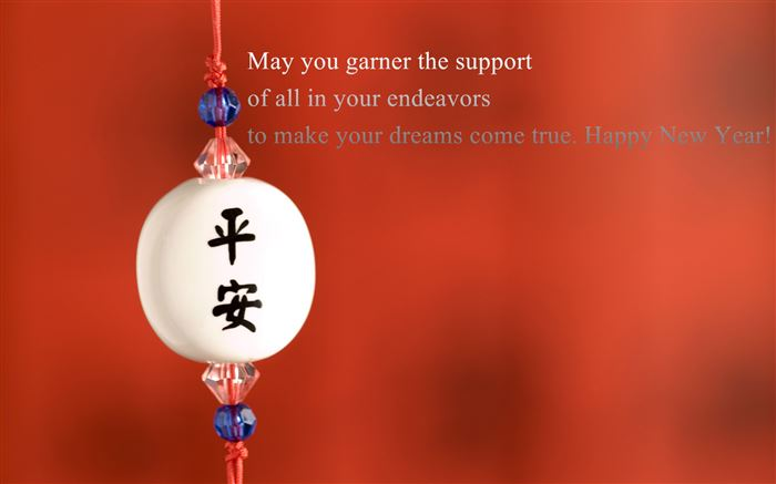 Best Chinese New Year Message To Employees