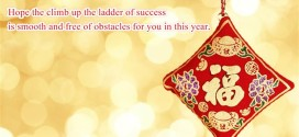 Top Chinese New Year Message To Employees