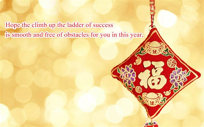 Meaning Chinese New Year Message To Employees
